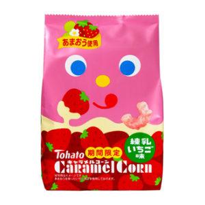 練乳いちご味[キャラメルコーン季節限定]