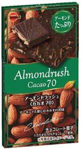 アーモンドラッシュカカオ70[ブルボン ハイカカオ チョコレート]