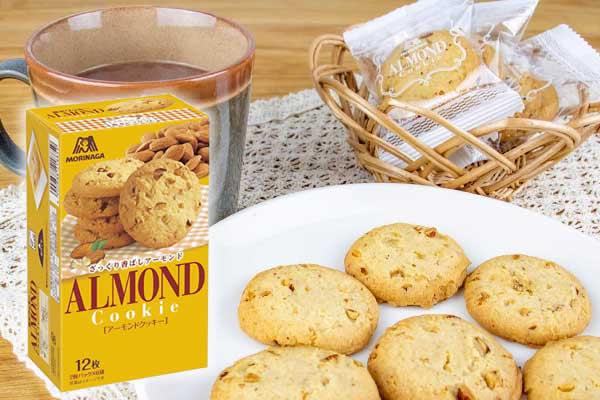 【森永】アーモンドクッキー