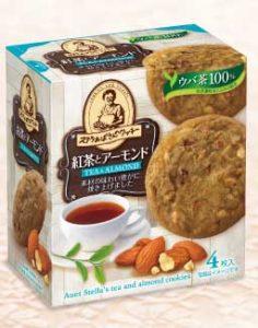 アーモンドクッキー[森永 ステラおばさんのクッキー]