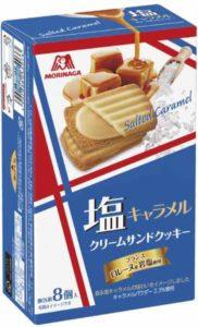 塩キャラメルクリームサンドクッキー[森永 ビスケット スイーツ]