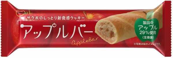 アップルバー 携行食[ブルボン ビスケット菓子]