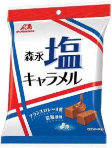 塩キャラメル Amazon[森永製菓 キャラメル]