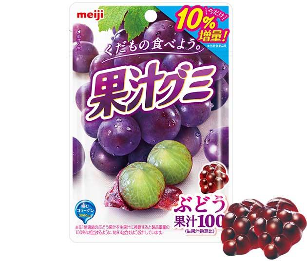 【明治】果汁グミ ぶどう